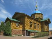 Церковь Казанской иконы Божией Матери - Егорьевск - Егорьевский район - Московская область