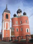 Церковь Вознесения Господня - Бурцево - Наро-Фоминский район - Московская область