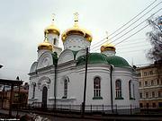Церковь Сергия Радонежского - Нижний Новгород - г. Нижний Новгород - Нижегородская область