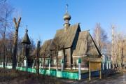 Церковь Успения Пресвятой Богородицы - Иваново - г. Иваново - Ивановская область