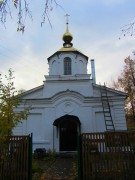 Церковь Александра Невского - Кинешма - Кинешемский район - Ивановская область