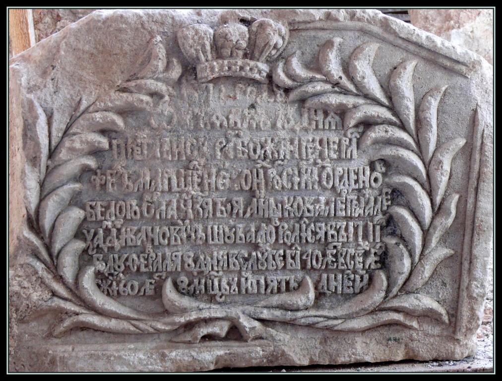 Церковь Спаса Преображения, Спасс-Косицы