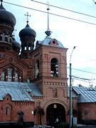 Введенский женский монастырь - Иваново - г. Иваново - Ивановская область