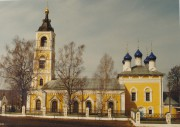 Церковь Казанской иконы Божией Матери - Лакинск - Собинский район - Владимирская область