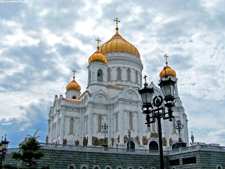 Кафедральный собор Рождества Христова, Москва