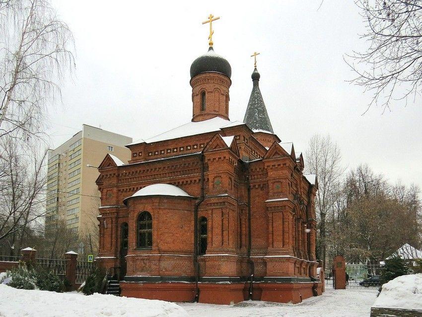 Церковь Митрофана, епископа Воронежского, Москва