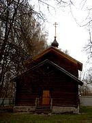 Церковь Варвары великомученицы - Псков - г. Псков - Псковская область