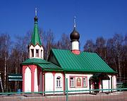 Церковь Анастасии Узорешительницы в Тёплом Стане - Москва - Юго-Западный административный округ (ЮЗАО) - г. Москва