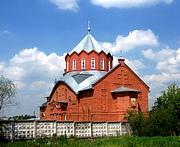 Церковь Троицы Живоначальной - Балобаново - Ногинский район - Московская область