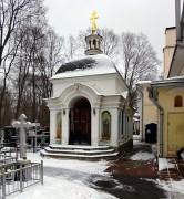 Пресненский. Александра Невского на Ваганьковском кладбище, часовня
