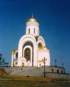 Церковь Георгия Победоносца на Поклонной горе - Дорогомилово - Западный административный округ (ЗАО) - г. Москва