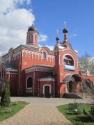 Церковь Троицы Живоначальной - Сходня - Химкинский городской округ - Московская область