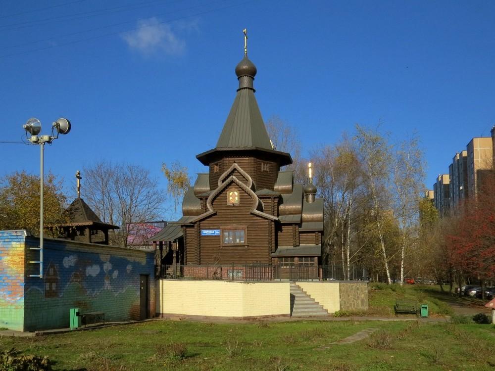 Храм-часовня Алексия, митрополита Московского, в Северном Медведкове, Москва