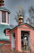 Церковь Троицы Живоначальной в Воронцове - Москва - Юго-Западный административный округ (ЮЗАО) - г. Москва