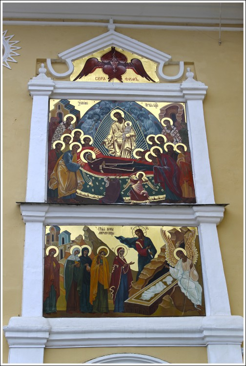 Успенский Псково-Печерский монастырь. Церковь Покрова Пресвятой Богородицы, Печоры