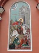 Басманный. Георгия Победоносца в Старых Лучниках, церковь