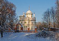 Новоиерусалимский монастырь. Скит патриарха Никона - Истра - Истринский район - Московская область