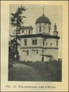 Истра. Новоиерусалимский монастырь. Скит патриарха Никона
