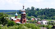 Церковь Введения во храм Пресвятой Богородицы - Боровск - Боровский район - Калужская область