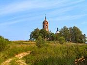 Церковь Спаса Преображения - Спас-Темня - Чеховский городской округ - Московская область
