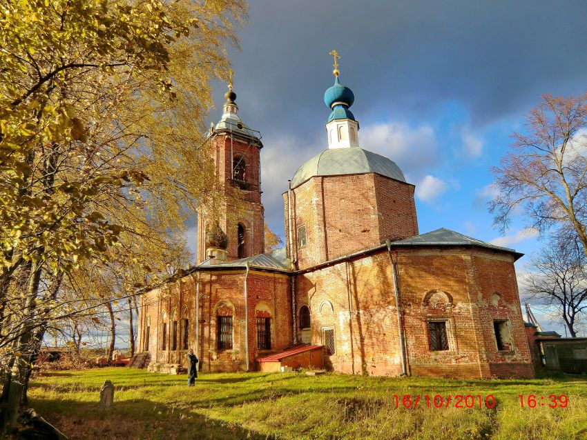 Церковь Спаса Преображения, Спас-Темня