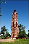Колокольня - Меленки - Меленковский район - Владимирская область