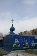 Кафедральный собор Стефана Пермского - Сыктывкар - г. Сыктывкар - Республика Коми