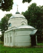 Церковь Троицы Живоначальной - Дубки - Кольчугинский район - Владимирская область