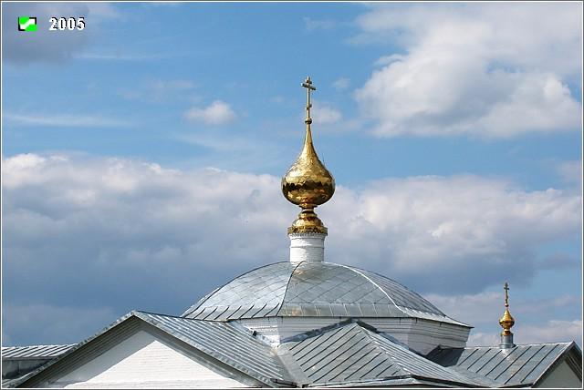 Церковь Покрова Пресвятой Богородицы, Санино
