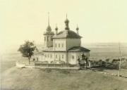 Церковь Успения Пресвятой Богородицы бывшего Епифанского монастыря - Епифань - Кимовский район - Тульская область