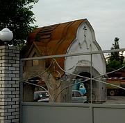 Старообрядческая церковь Благовещения Пресвятой Богородицы - Тула - г. Тула - Тульская область