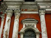 Церковь Климента, папы Римского (Спаса Преображения) - Замоскворечье - Центральный административный округ (ЦАО) - г. Москва