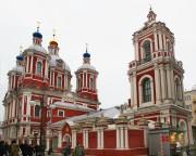 Церковь Климента, папы Римского (Спаса Преображения) - Москва - Центральный административный округ (ЦАО) - г. Москва