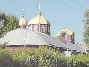 Кемерово. Николая Чудотворца, собор