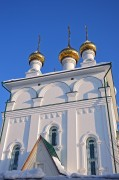 Павловский Посад. Рождества Пресвятой Богородицы, старообрядческая церковь