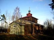 Церковь Троицы Живоначальной - Новоандреево - Тихвинский район - Ленинградская область