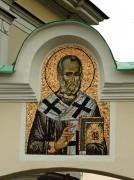 Замоскворечье. Николая Чудотворца в Кузнецкой слободе, церковь