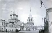 Церковь Григория Неокесарийского в Дербицах - Москва - Центральный административный округ (ЦАО) - г. Москва
