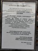 Часовня Казанской иконы Божией Матери - Бёхово - Заокский район - Тульская область