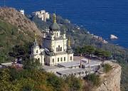 Церковь Воскресения Христова - Форос - г. Ялта - Республика Крым
