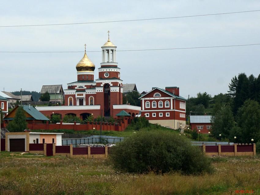 Район образован 15 июля 1929 года