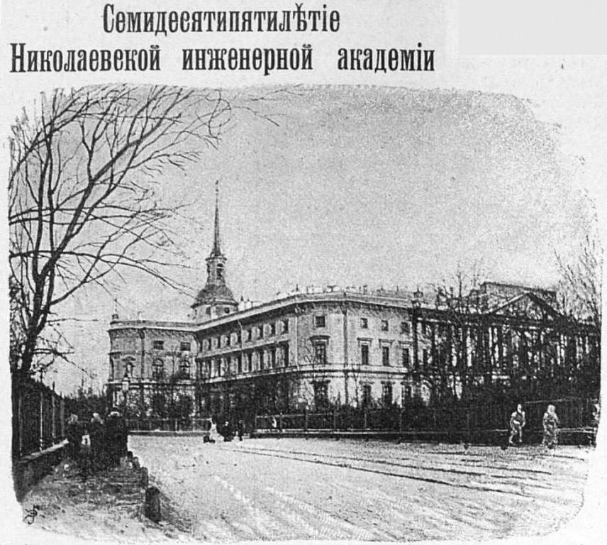 Церковь Михаила Архангела в Михайловском замке, Санкт-Петербург