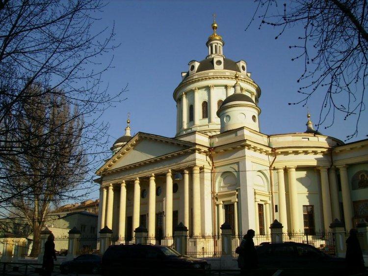 Церковь Мартина Исповедника (Вознесения Господня) в Алексеевской новой слободе, Москва