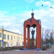 Часовня Николая Можайского - Можайск - Можайский район - Московская область