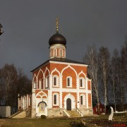 Можайск. Петра и Павла (Старо-Никольский собор), церковь