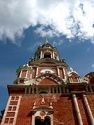 Собор Николая Чудотворца - Можайск - Можайский район - Московская область