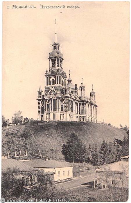 Собор Николая Чудотворца, Можайск