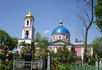 Церковь Троицы Живоначальной - Орёл - г. Орёл - Орловская область