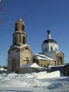 Церковь Воздвижения Креста Господня - Мценск - г. Мценск - Орловская область