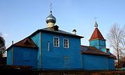Церковь Николая Чудотворца - Малая Вишера - Маловишерский район - Новгородская область